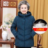 新年特惠奶奶装羽绒服60-70岁中老年人冬装女加厚妈妈连帽太太外套中长款 +加绒马甲