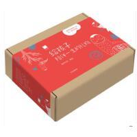 """给孩子(陪伴一生的礼物) 著名诗人北岛主编《给孩子:陪伴一生的礼物》,6本""""给孩子""""系列经典读本+1本特别定制笔记本,"""