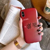 酒红色苹果11promax手机壳x小蛮腰个性创意文字女款6s/7plus硅胶全包软xr/xsmax简约8plus防摔潮