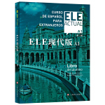 ELE现代版A1(第二版)