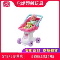 STEP2美国进口女孩过家家玩具仿真手推车超市购物车婴儿推车