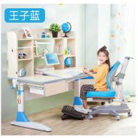 心家宜 儿童学习桌椅套装 儿童书桌 可升降多功能写字桌 公主粉