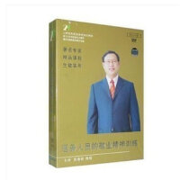 原装正版!吴春容医务人员的敬业精神训练3DVD 视频光盘