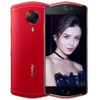 【当当自营】美图(meitu) 美图T8s (4G+128G) 烈焰红 全网通手机