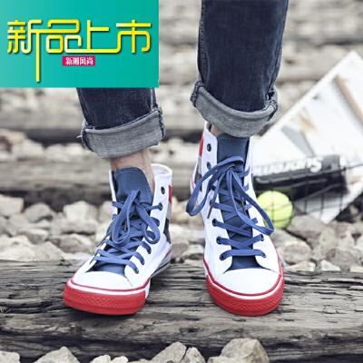 新品上市男士经典透气帆布鞋潮款高帮帆布鞋男高帮板鞋男鞋青年撞色硫化鞋   新品上市,1件9.5折,2件9折