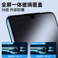 华为mate20pro钢化膜mate30pro全屏5G版覆盖p30pro曲面膜p20手机20x10全包por玻璃华为n