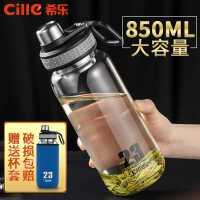 希乐玻璃杯男女大号运动水杯隔热过滤便携大容量家用简约泡茶杯子