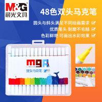 晨光马克笔细杆双头套装MGARTS学生动漫手绘彩色绘画12-48色油性笔赠A530黑纸内芯单线