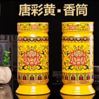 佛教用品装香桶 陶瓷描金 线香 竹签香 莲花线香香筒插香桶
