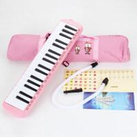 孔声口风琴37键学生儿童初学者课堂教学口风琴送吹管演奏练习乐器