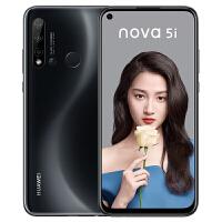 【当当自营】华为 Nova5i 全网通8GB+128GB 幻夜黑 移动联通电信4G手机 双卡双待