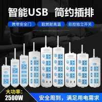 ��~插座��USB多孔功能�Ь�排插接�板加�L�源�D�Q器延�L�插板