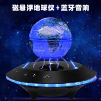 磁悬浮地球仪+蓝牙音响 悬空发光自转摆设创意桌面摆件学生礼物