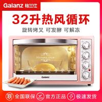 格兰仕K1H电烤箱家用烘焙多功能全自动烤箱小蛋糕大烤箱