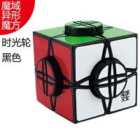 魔方疯狂移棱风火轮时光轮透明23二三阶不规则异形魔方 减压魔方玩具