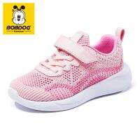 巴布豆bobdoghouse童鞋2021夏季新款儿童运动鞋女童鞋子男童休闲飞织鞋-浅蜜粉