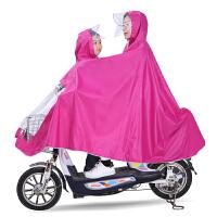 电动自行车双人雨衣母子子雨披加大加厚防水电瓶摩托车骑行 亲子无镜套 玫红 X