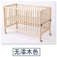 婴儿床全实木 6档可调可大床拼多功能BB好新生儿孩子