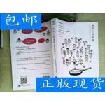 [二手旧书9成新]热锅上的家庭:家庭问题背后的心理真相 /[美]奥?