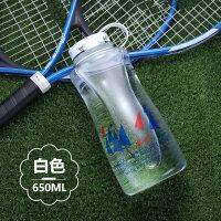 大容量塑料杯子便携防漏耐热太空杯夏天户外防摔水杯运动水壶