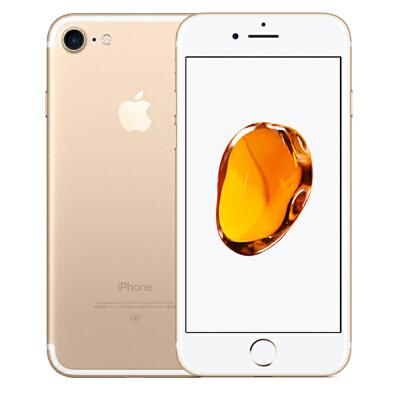 Apple iPhone 7  32G 金色手机 支持移动联通电信4G可使用礼品卡支付 国行正品 全国联保