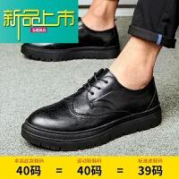 新品上市雕花休闲皮鞋男内增高西装皮鞋男士韩版全英伦商务鞋子