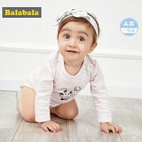 【2.26超品 3折价:23.7】巴拉巴拉婴儿衣服连体衣新生儿宝宝爬服外出抱衣0-1岁三角衣男女