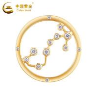 中国黄金18K珍如金星空系列镶嵌钻石天蝎座吊坠(定价)