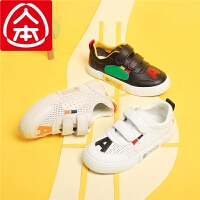 人本童鞋女童板鞋2020夏新款镂空透气运动鞋男童小白鞋儿童休闲鞋