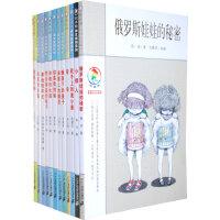 彩乌鸦中文原创系列 (共12册)
