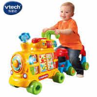 vtech伟易达多功能学习火车学步车音乐踏行车手推婴儿玩具3种玩法