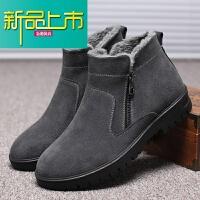 新品上市冬季棉鞋男士雪地靴男加厚保暖加绒东北马丁靴子防水防滑高帮男鞋