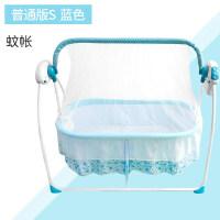 婴儿床摇床电动智能自动可折叠宝宝婴儿摇篮床带蚊帐摇摇床JW115