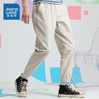 [限时抢价格:89元,限5月12日-5月30日]真维斯男装 2021春装新款 全棉斜纹哈伦型九分裤子