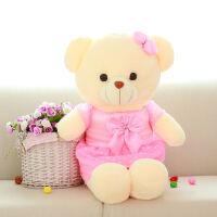 儿童抱抱熊 1.6米毛绒玩具熊公仔熊猫抱抱熊布娃娃小熊儿童生日礼物女