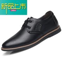 新品上市皮鞋男商务休闲英伦男士皮鞋圆头青年透气韩版百搭软面皮鞋子 8682 黑色