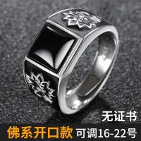 925非老凤祥纯银银戒指男士戒指单身个性开口仿真钻戒镀白金霸气指环中秋节礼物品
