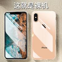 苹果X手机壳iPhoneX透明iPhone XS Max超薄XR套硅胶iPhoneXR软壳iphonexmax女ipx小