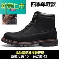 新品上市真皮马丁靴男鞋冬季棉鞋男加绒保暖靴子高帮皮鞋工装雪地靴