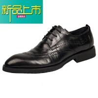 新品上市男士皮鞋商务正装春季系带手工男鞋英伦真皮型师韩版百搭鞋子男 黑色