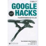 GOOGLE HACKS巧妙使用网络搜索的技巧和工具(第二版) 加利斯安,卞军,谢伟华,朱炜 电子工业出版社 9787