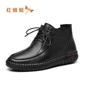 红蜻蜓女鞋秋冬皮鞋鞋子女女靴子加绒短靴WTC7594