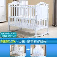婴儿床实木多功能婴儿摇篮床宝宝床摇床新生儿床游戏床蚊帐