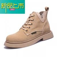新品上市马丁靴女短靴英伦风复古学生韩版百搭18新款cc机车靴子秋