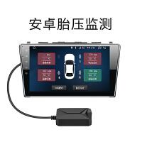 胎压监测器 内置外置高精度汽车大屏导航USB专用