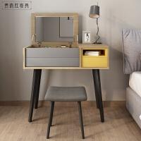 一体桌镜可隐藏 梳妆台卧室小户型经济型组装电脑梳妆台 组装