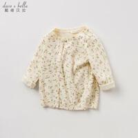 [2件3折价:92.1]davebella戴维贝拉春装新款女童针织衫宝宝毛衣开衫DB11781