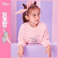 超品返�觥�3.5折券后�r:73.9元】迪士尼女童毛衣2021春秋新款�棉�r尚小�w象粉色洋��和�������衫