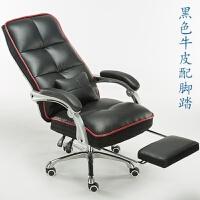 黑白调 电脑椅 家用老板椅办公椅可躺牛皮转椅简约工学升降椅 配脚踏