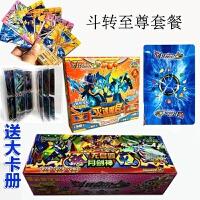 赛尔号卡片精灵决斗卡斗转动漫战斗卡闪卡无限体力游戏纸牌玩具